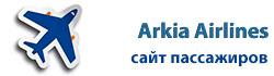Arkia Israel Airlines
